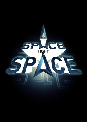 Space fight in space